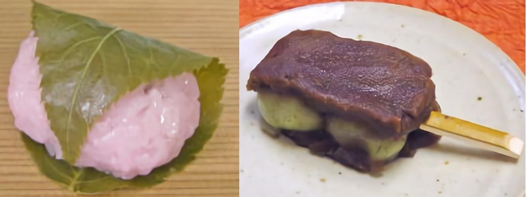 初春の和菓子 桜餅 蓬だんご