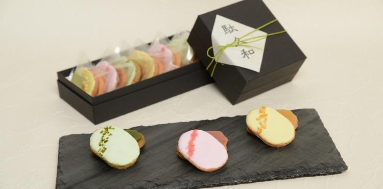 インスタ映え和菓子お菓子ダコワーズ和菓子ホワイトデー和スイーツ