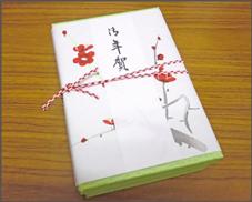 お正月お年賀限定 梅熨斗紙