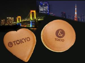 東京都公認&TOKYOどら焼き