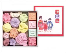 文字入れ饅頭(七五三 紅白饅頭)