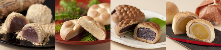 青野の和菓子