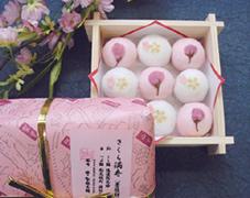 桜饅頭(桜まんじゅう)