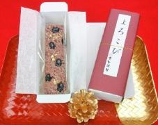 敬老の日 よろこび入り和菓子ギフト