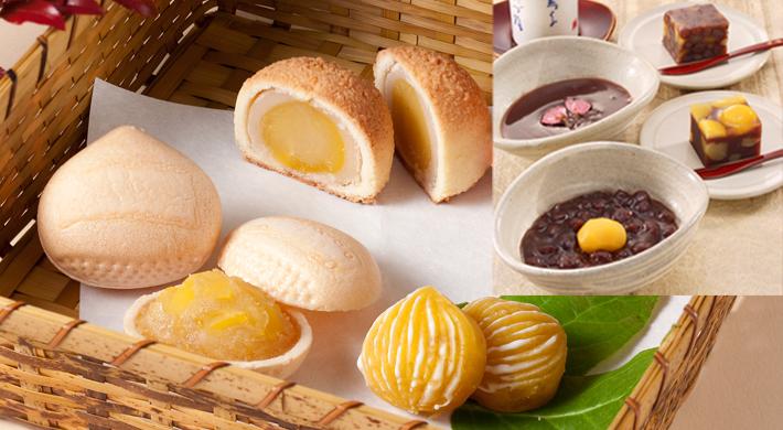 栗の和菓子お菓子