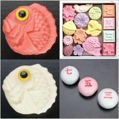 人気で評判の七五三の和菓子お菓子ギフト贈り物セット詰め合わせ老舗 東京